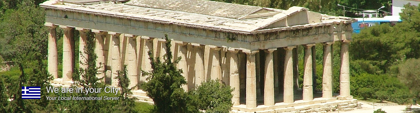 Server in Greece