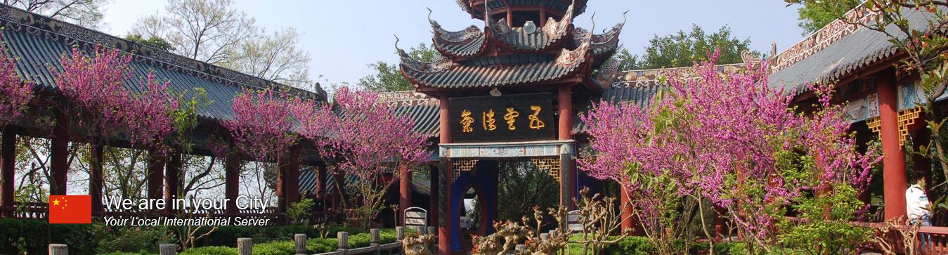 Server in Chongqing