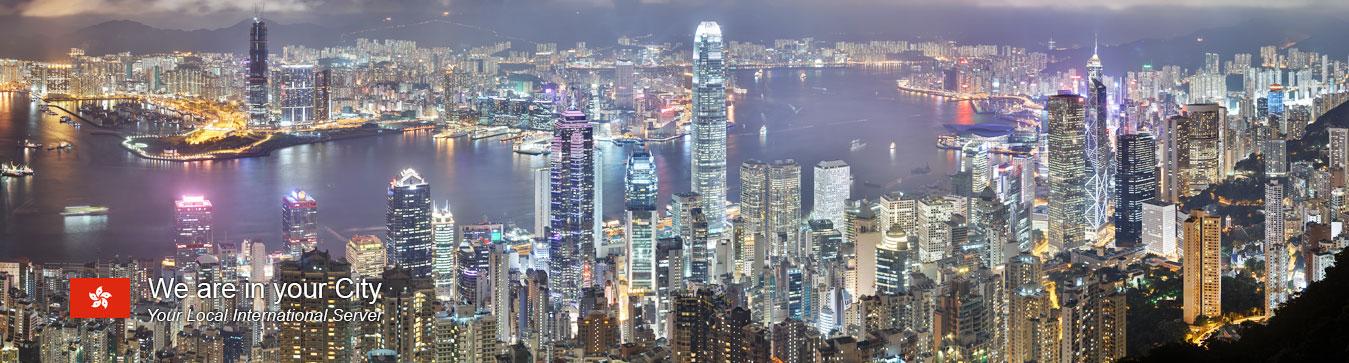 Server in Hong Kong