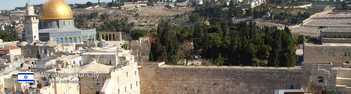 Server in Jerusalem
