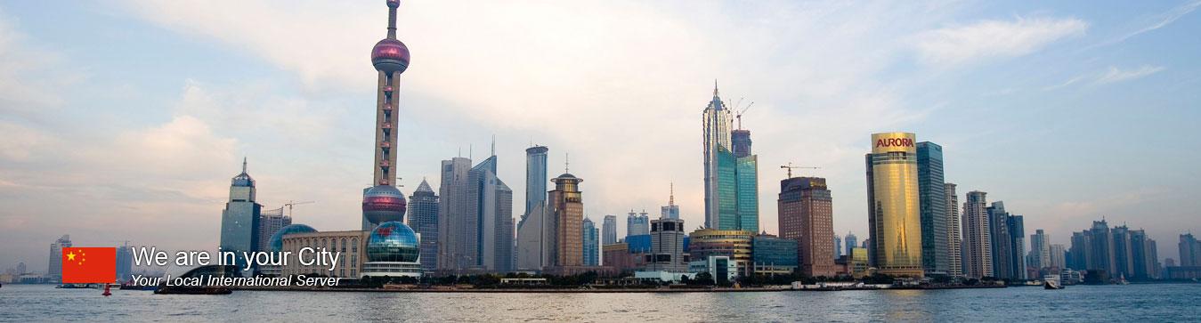 Server in Shanghai