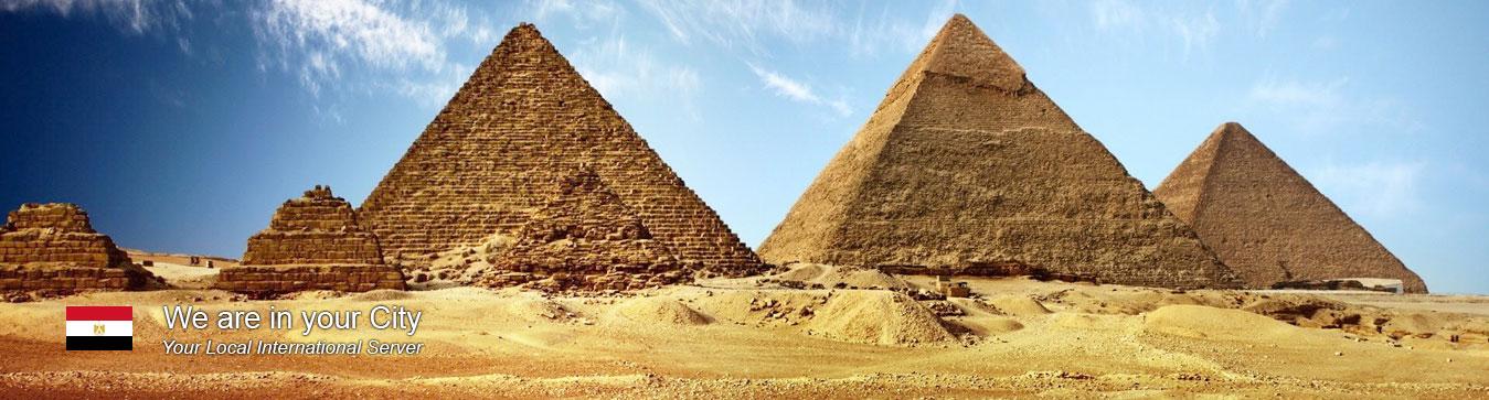 Dedicated Server Egypt